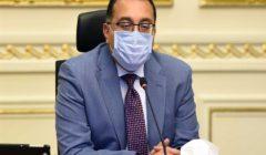 الوزراء يوافق على مشروع قرار التعديل الخامس لاتفاقية منحة مساعدة بين مصر وأمريكا