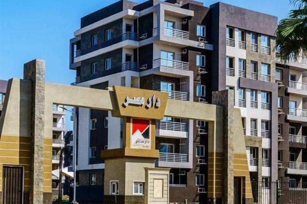 """الإسكان: بدء تسليم 720 شقة بـ""""دار مصر"""" في القاهرة الجديدة 23 أغسطس"""