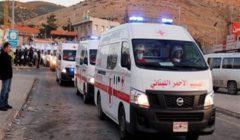 الصليب الأحمر اللبناني: ١١ فريقًا طبيًا يعمل على نقل المصابين في اشتباكات بيروت