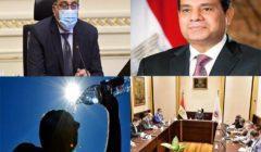 حدث في 8 ساعات| مصر ترد على ملء سد النهضة.. والسيسي يوجه بإرسال مساعدات طبية إلى لبنان