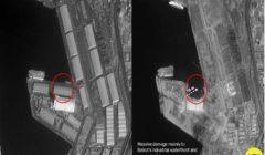 صور فضائية لمرفأ بيروت قبل وبعد الانفجار.. وهذه المنطقة الأكثر تضررا