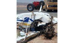 الطيران المدني: مصرع طاقم طائرة الجونة.. ولجنة للتحقيق في الحادث