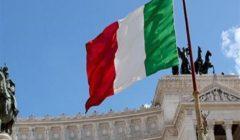 إيطاليا تسمح للسفن السياحية باستئناف عملها اعتبارا من 15 أغسطس