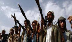 """وزارة حقوق الإنسان في اليمن تدين """"استمرار الحوثيين"""" في مهاجمة محافظة مأرب"""
