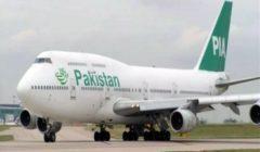 باكستان تحقق مع ٥٠ طيارًا و٥ مسؤولين في قضية رخص مزورة