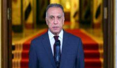 الكاظمي يبحث مع مبعوثة الأمم المتحدة للعراق التعاون لإجراء الانتخابات المبكرة