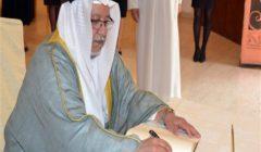 الديوان الأميري: الرئيس الأمريكي يمنح وسام الاستحقاق العسكري لأمير الكويت