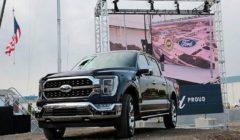 """بالفيديو.. فورد تزيح النقاب عن أول سيارة """"بيك أب"""" كهربائية من إنتاجها"""