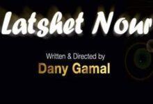 الفيلم المصري القصير «لطشة نور» يفوز ببرونزية مهرجان «Flickers»