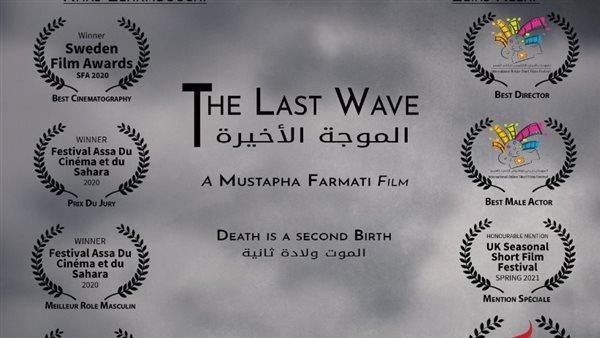 17 فيلمًا في مسابقة الأفلام القصيرة بـ «الإسكندرية السينمائي»