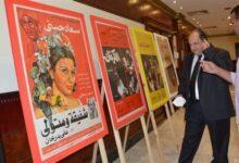 افتتاح معرض «ذاكرة الإسكندرية السينمائية» (صور)