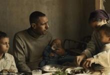 تفاصيل عرض الفيلم المصرى «ريش» فى مهرجان الجونة السينمائي.. اليوم