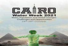 انطلاق فعاليات اليوم الثاني لأسبوع القاهرة للمياه