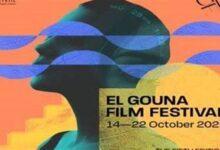 مهرجان الجونة يختتم فعالياته بـ«صورة مصر القديمة في السينما»
