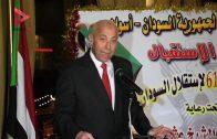 محافظ أسوان يشهد احتفال القنصلية السودانية بالذكرى الـ ٦١ لاستقلال السودان